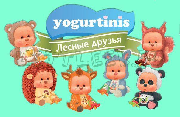 """Йогуртинис """"Лесные друзья"""""""
