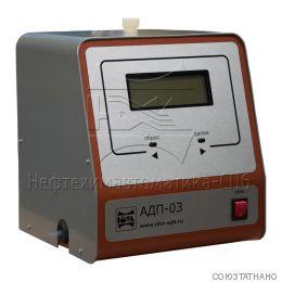 Аппарат АДП-03