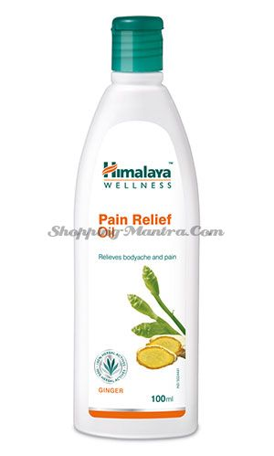 Болеутоляющее массажное масло Хималая / Himalaya Pain Relief Massage Oil
