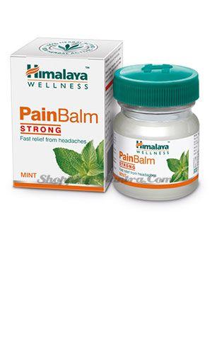 Болеутоляющий бальзам быстрого действия Хималая / Himalaya Pain Balm Strong