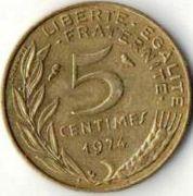 5 сентим. Франция. 1974 год.