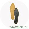 Ортопедические стельки СТ-130 (Тривес)