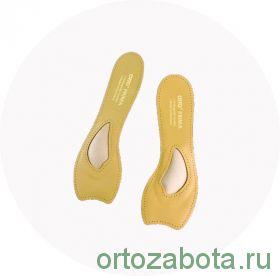 Ортопедические укороченные стельки Orto Prima