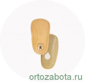 Детские ортопедические полустельки СТ-261 (Тривес)