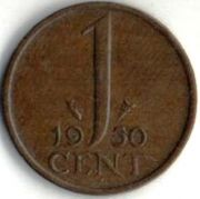 1 цент. 1950 год. Нидерланды.
