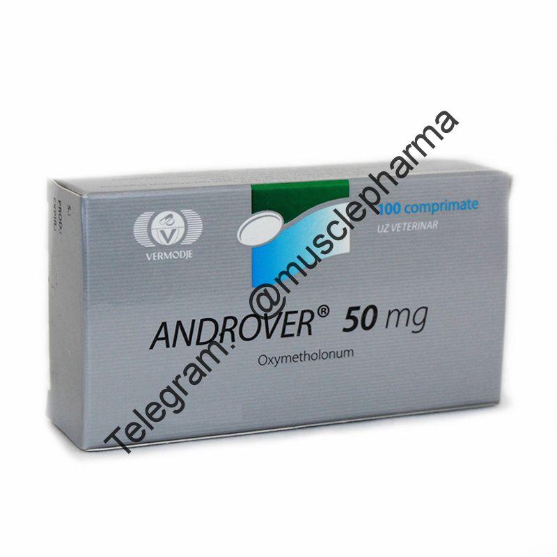ANDROVER (АНДРОВЕР). 25 таб. по 50 мг.