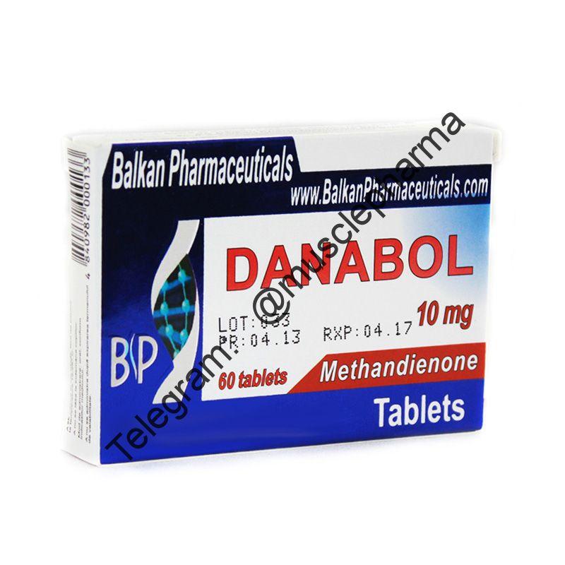 ПРОБНИК - DANABOL. МЕТАН. (1 блистер - 20 таблеток)