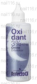 Оксидант - крем 100мл. - KMS 3% 1шт