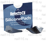Подушечки силиконовые для защиты кожи при окрашивании (многоразовые) Refectocil 1пара