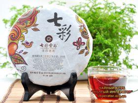 """Шу пуэр Чи Цай """"Шоу Сюань Mo"""" 2012г, 200гр."""