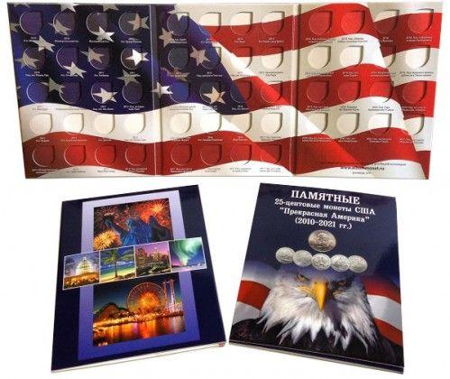 """Альбом-планшет для 25-центовых монет США серия """"Прекрасная Америка"""""""