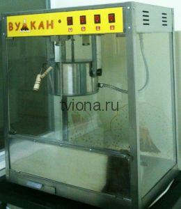 Аппарат для приготовления попкорна Вулкан