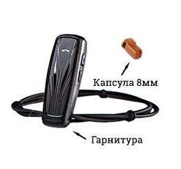 Микронаушник Bluetooth Беспроводной м (блютуз)