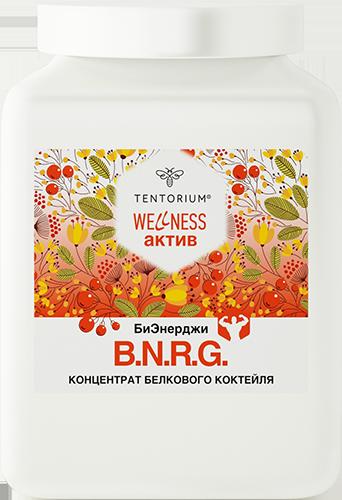 Концентрат белкового коктейля «B.N.R.G. (БиЭнерджи)», 500г