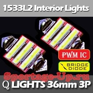 LED-подсветка заднего номера ExLED 1533L2 3P, 36мм. Комплект 2шт.