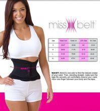 Утягивающий пояс-корсет Miss Belt (Мисс Белт)