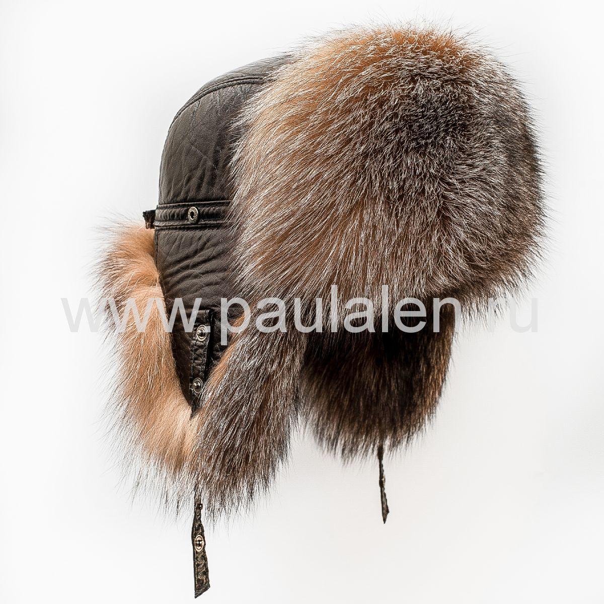 Мужская шапка ушанка (Пилот) из меха лисы Bluefrost fox золото B033