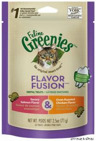 Feline Greenies Dental Treat Chicken & Salmon Flavor  вкус - курица и лосось - 71 гр.