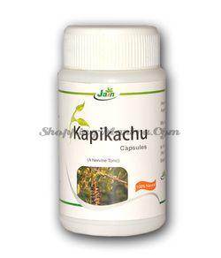 Капикачу для мужского здоровья в капсулах Джайн Аюрведик | Jain Ayurvedic Kapikachu Capsules