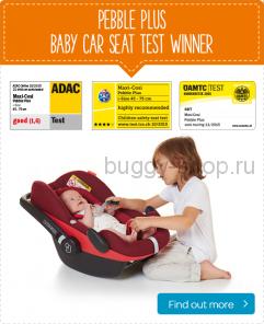 Pebble Plus (Пеббл Плюс), Детское автокресло Maxi-Cosi Pebble Plus с рождения и до 9 месяцев