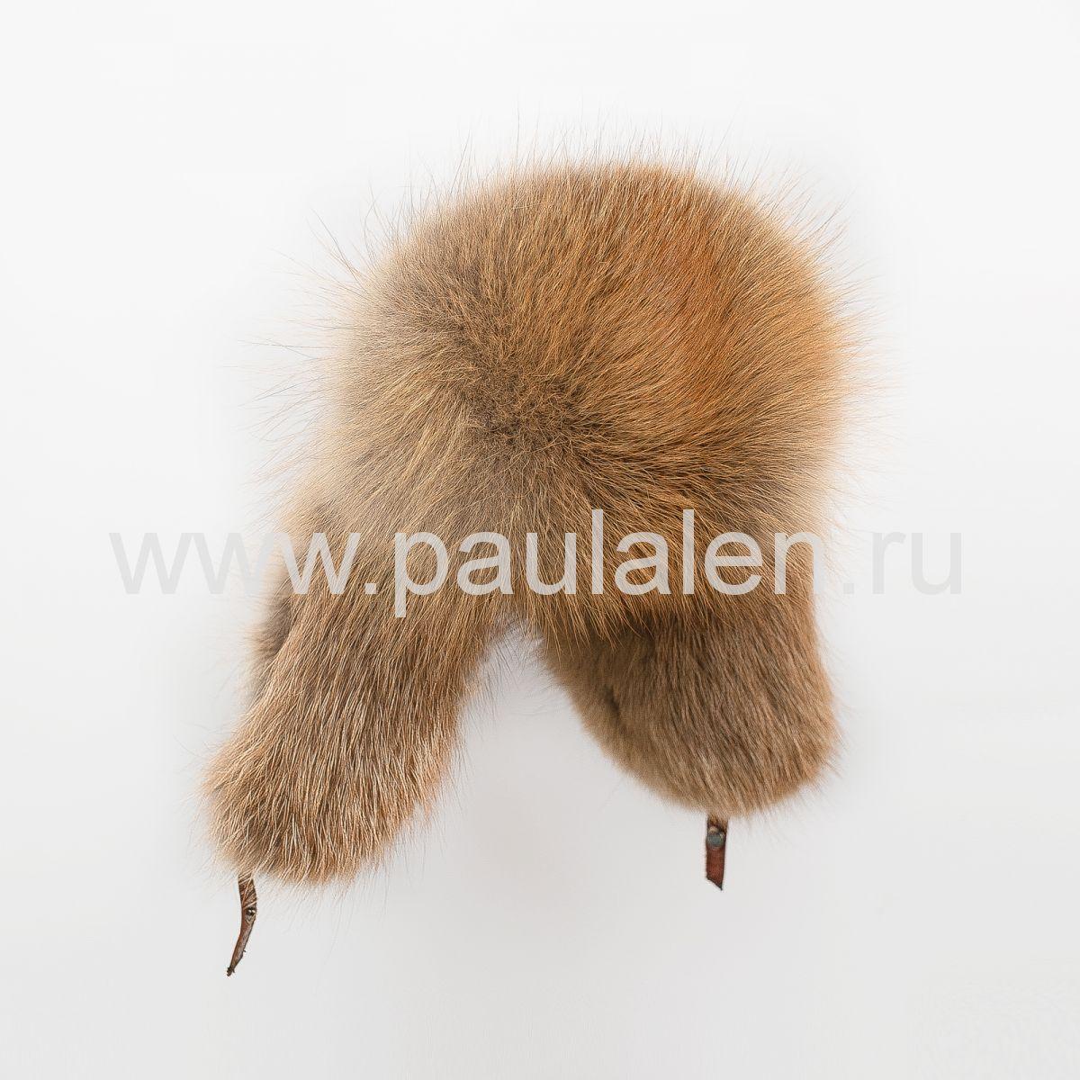 Женская шапка ушанка из меха рыжей лисы. Артикул A014