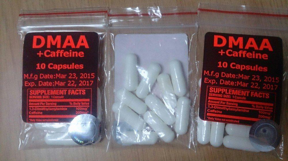 Предтренировочный комплекс DMAA (герань)+кофеин 100 мг 10 капсул