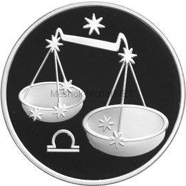 3 рубля 2003 г. Весы
