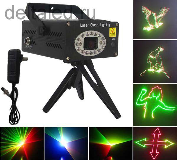 Программируемая лазерная мини-станция из 3-х цветов: красный, зеленый и желтый.