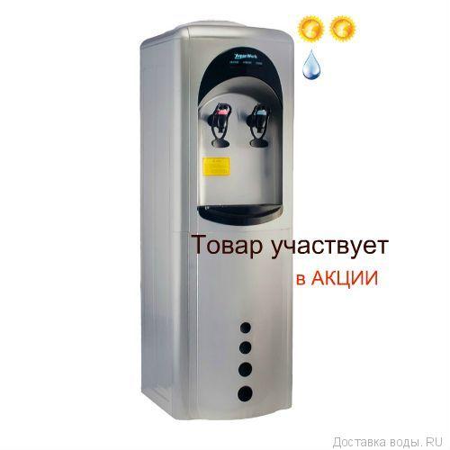 Кулер для воды Aqua Work 16-LD/HLN серебро