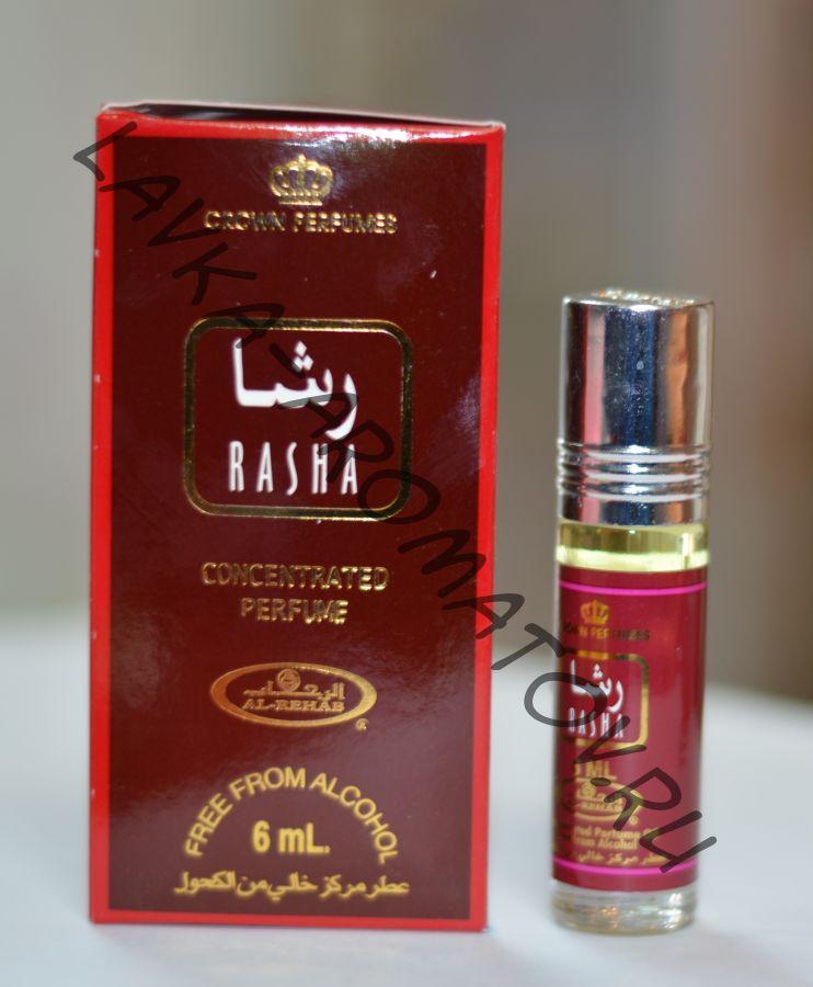 Миск Rasha Al Rehab 6 мл  (Упаковка 6 шт 95 руб/шт)
