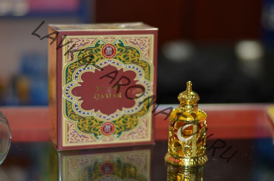 Qamar Al Haramain Perfumes