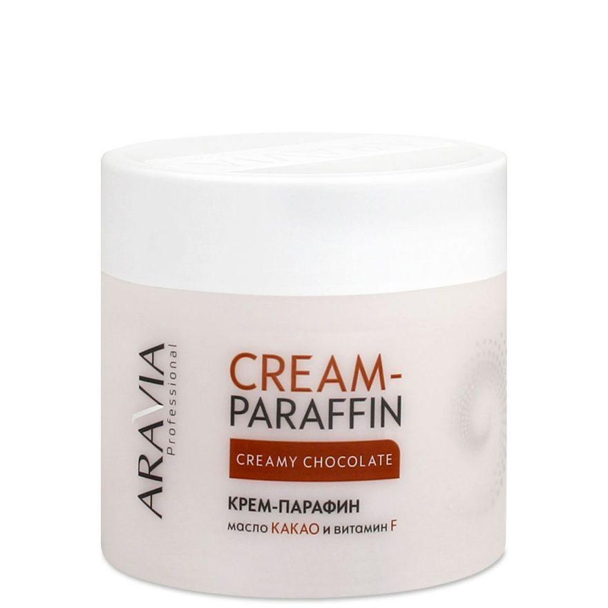 """КРЕМ-ПАРАФИН """"CREAMY CHOCOLATE"""" ARAVIA PROFESSIONAL с маслом какао и витамином Е"""