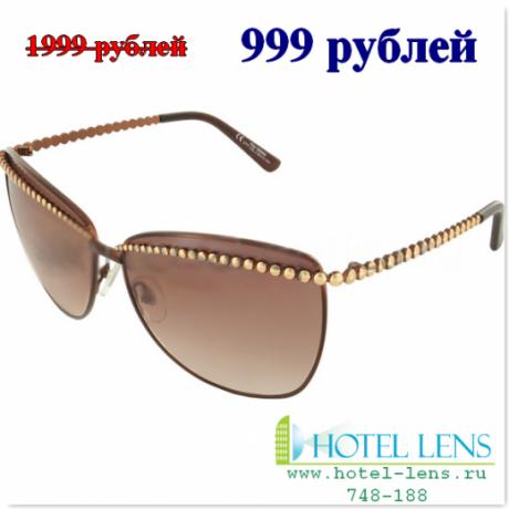 3711 солнцезащитные очки Elite