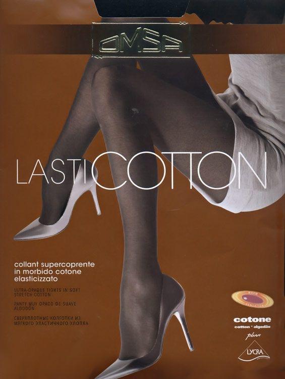 Колготки макси LastiCotton XL Omsa