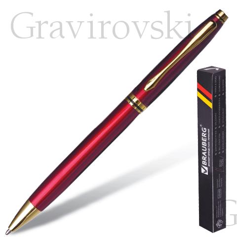 """Ручка под гравировку """"De luxe red"""""""