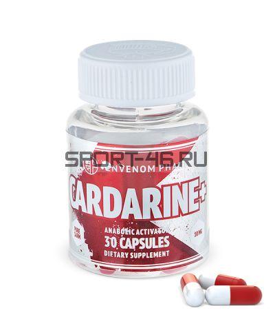 Cardarine 30 капс/10мг