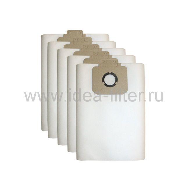IDEA K-08  мешки синтетические для пылесоса KARCHER T 15/1, T 17/1 - 5 штук