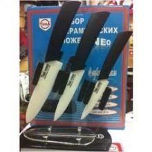 Набор ножей керамических на подставке (10 см.,12см и 15 см.) Tima NKT-400  (код 163)