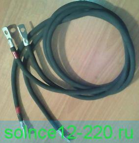 Кабель 25 мм медь, в гибкой резине, 50 ампер (опрессованный) для подключения инверторов 5 квт 24 в 1 метр 10 см