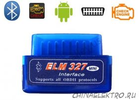 Автосканер ELM327 Bluetooth V2.1 mini