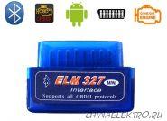 Автосканер ELM327 Bluetooth V2.1 mini