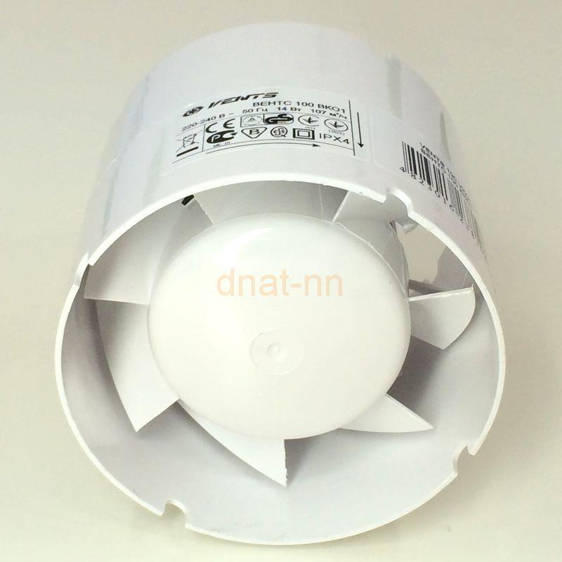 Вентилятор канальный 150 мм.