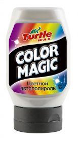 Цветной автополироль COLOR MAGIC белый FG6490 объем: 300 мл