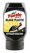 «Черный пластик» BLACK PLASTIC FG6523 объем: 500 мл