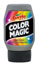 Цветной автополироль COLOR MAGIC серебристый FG6544 объем: 500 мл