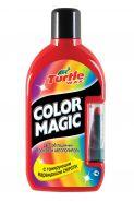 Цветообогащенный восковой автополироль с тонирующим карандашом COLOR MAGIC PLUS светло-красный FG7008 объем: 500 мл