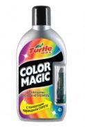 Цветообогащенный восковой автополироль с тонирующим карандашом COLOR MAGIC PLUS серебристый FG7009 объем: 500 мл