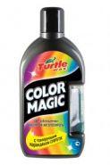 Цветообогащенный восковой автополироль с тонирующим карандашом COLOR MAGIC PLUS темно-серый FG7011 объем: 500 мл