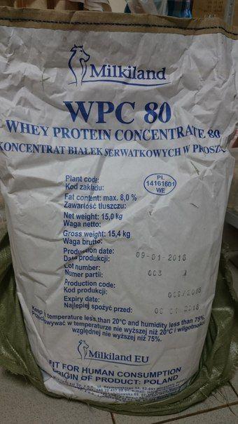 Концентрат Сывороточного Белка 80% Ostrowia-80 1 кг