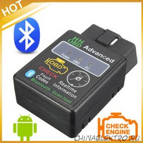 HH OBD Advanced bluetooth